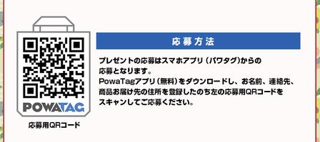tt_otoshidama_10
