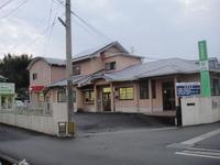 林田税理士事務所