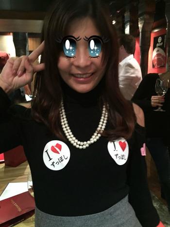 コケシ女史