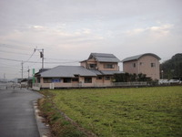 林田事務所