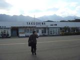 屋久島空港