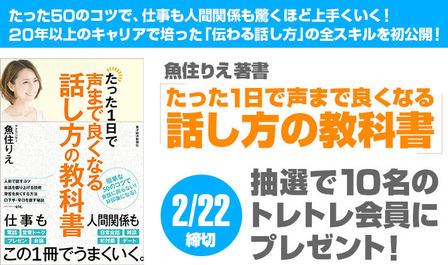 book_uozumi01