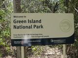 グリーンアイランド国立公園