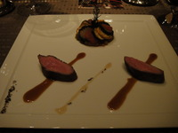 シャラン産鴨肉のロティ