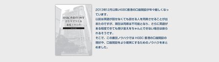 sasagobook_05