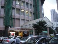 香港アドベンティスト病院
