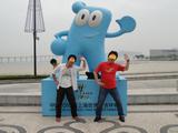 上海万博マスコット