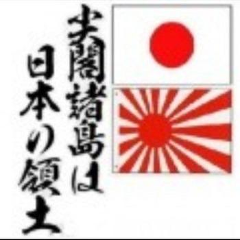 尖閣諸島は日本の領土