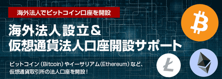 virtual_currency
