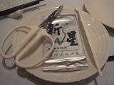 上海蟹解体はさみ