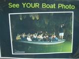 ツチボタルボート!