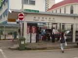 シンガポール国際タクシースタンド