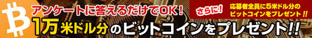 bxone5bit_banner_728x90