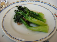 方魚炒芥蘭
