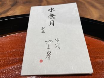 義井&ユータ