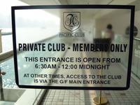 パシフィッククラブ