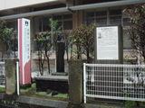 東郷平八郎誕生の地