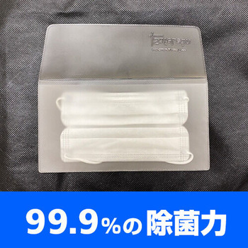 antibacterial_mask_case_03