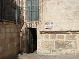 ダビデの墓入口