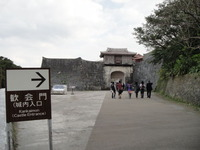 園比屋竹御嶽石門