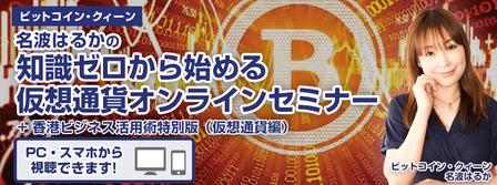seminar_nanami_img_rec