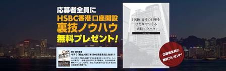 sasagobook_03