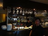 Italiano's Restaurant & Bar