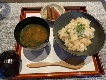 Ryota Kappou Modern