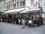 『カフェ・エ・ナタ』
