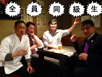 暴力居酒屋(さんしん亭の三原店主)
