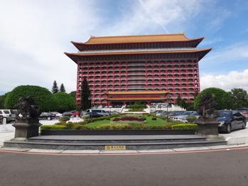 円山大飯店