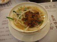 南台湾風ひき肉ラーメン