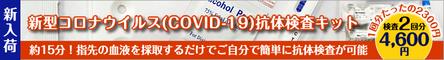 top_banner_kit