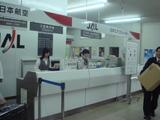 屋久島空港カウンター
