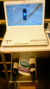 パソコン居酒屋