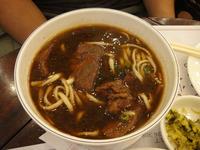 台湾風牛肉のみそ煮込みラーメン