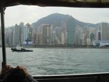 香港島ビル