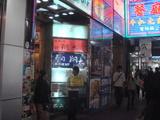京都廣場ビル