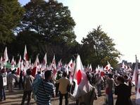 尖閣抗議集会