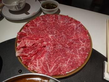 手切り牛肉