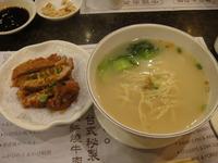 金湯排骨麺