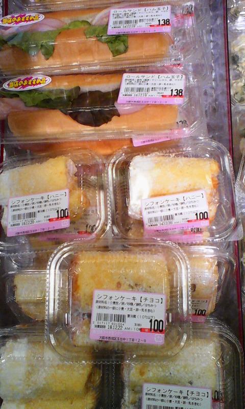 IMG_nishinari_tamade_cake