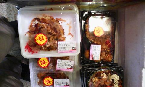 IMG_osaka_super_tamade_okonomiyaki