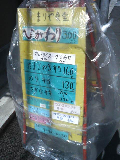 P1200112.jpg