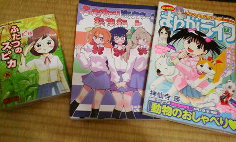 IMG_osaka_hotel_fukusuke_books3