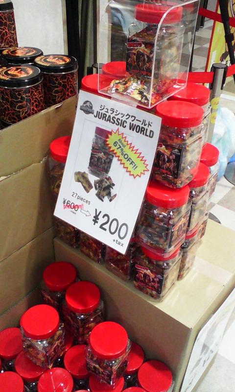 IMG_osaka_USJ_goods_bargain