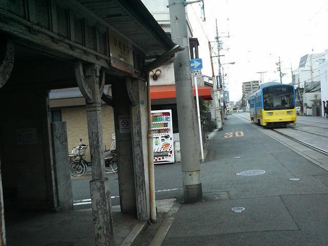 P2760153.jpg