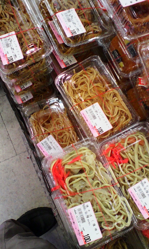 IMG_super_tamade_pasta