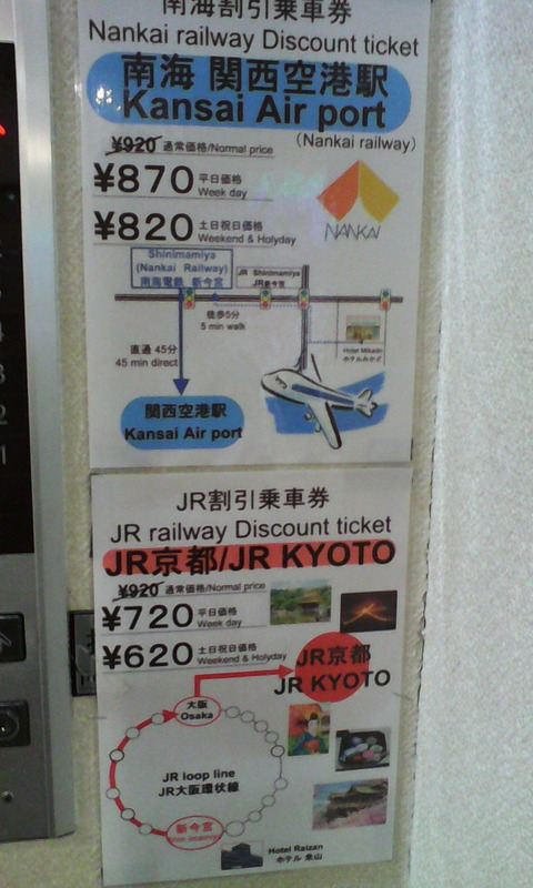 IMG_ticket_lowprice