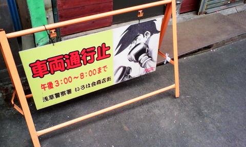 IMG_joe_kanban